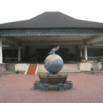 Indonesia Stamp Museum 150x150