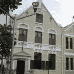 Wayang Museum 150x150