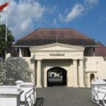 Yogyakarta Struggle Museum 150x150
