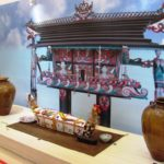 Balanga Museum 150x150