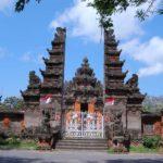 Bali Museum2 150x150