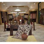 Batik Museum 150x150