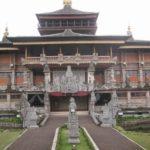 Indonesia Museum 150x150