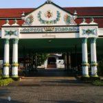 Kraton Ngayogyakarta Hadiningrat 150x150
