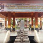 Mpu Tantular State Museum2 150x150