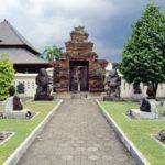 Museum Sonobudoyo2 150x150
